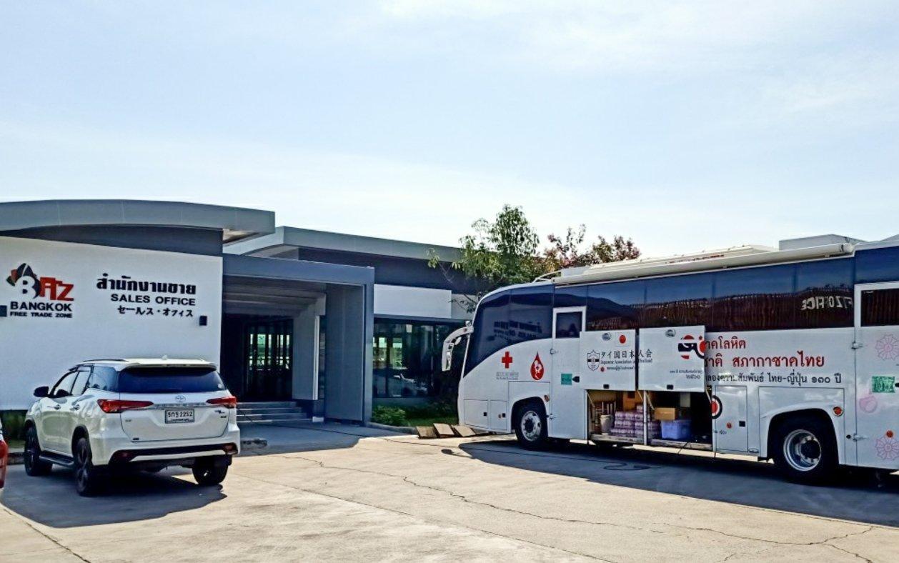 โครงการบางกอกฟรีเทรดโซน ร่วมกับศูนย์บริจาคโลหิตแห่งชาติ สภากาชาดไทย เปิดหน่วยรับบริจาคโลหิตเคลื่อนที่ เดือนธันวาคม 2563